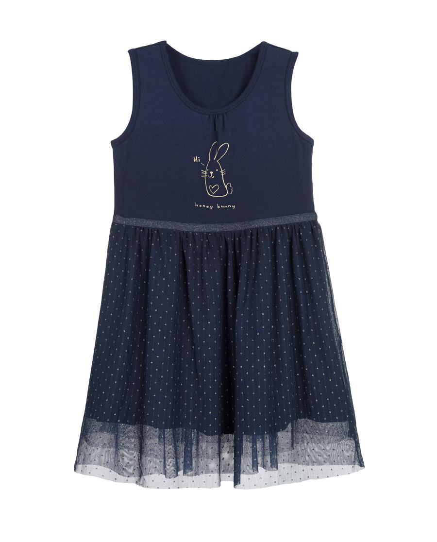 Aimer Kids睡衣|爱慕儿童星星花语背心连衣裙AK183X2