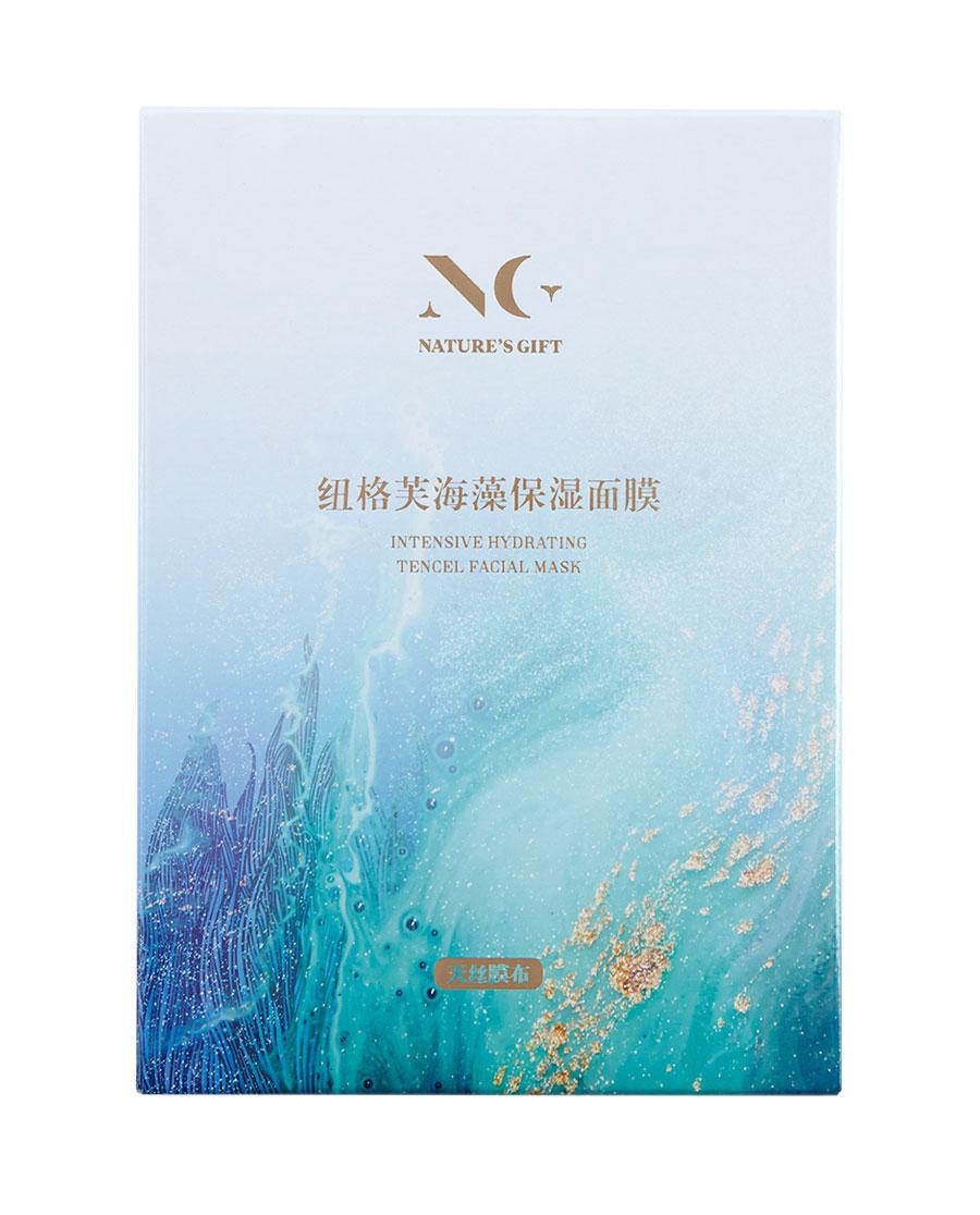 Nature's Gift护肤|纽格芙海藻保湿面膜5片装NG10601