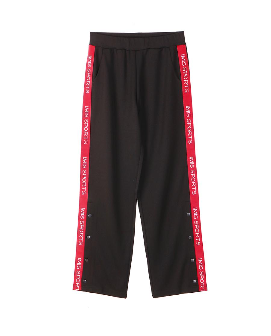 imi's运动装 爱美丽运动字母派对阔腿长裤IM64CMM