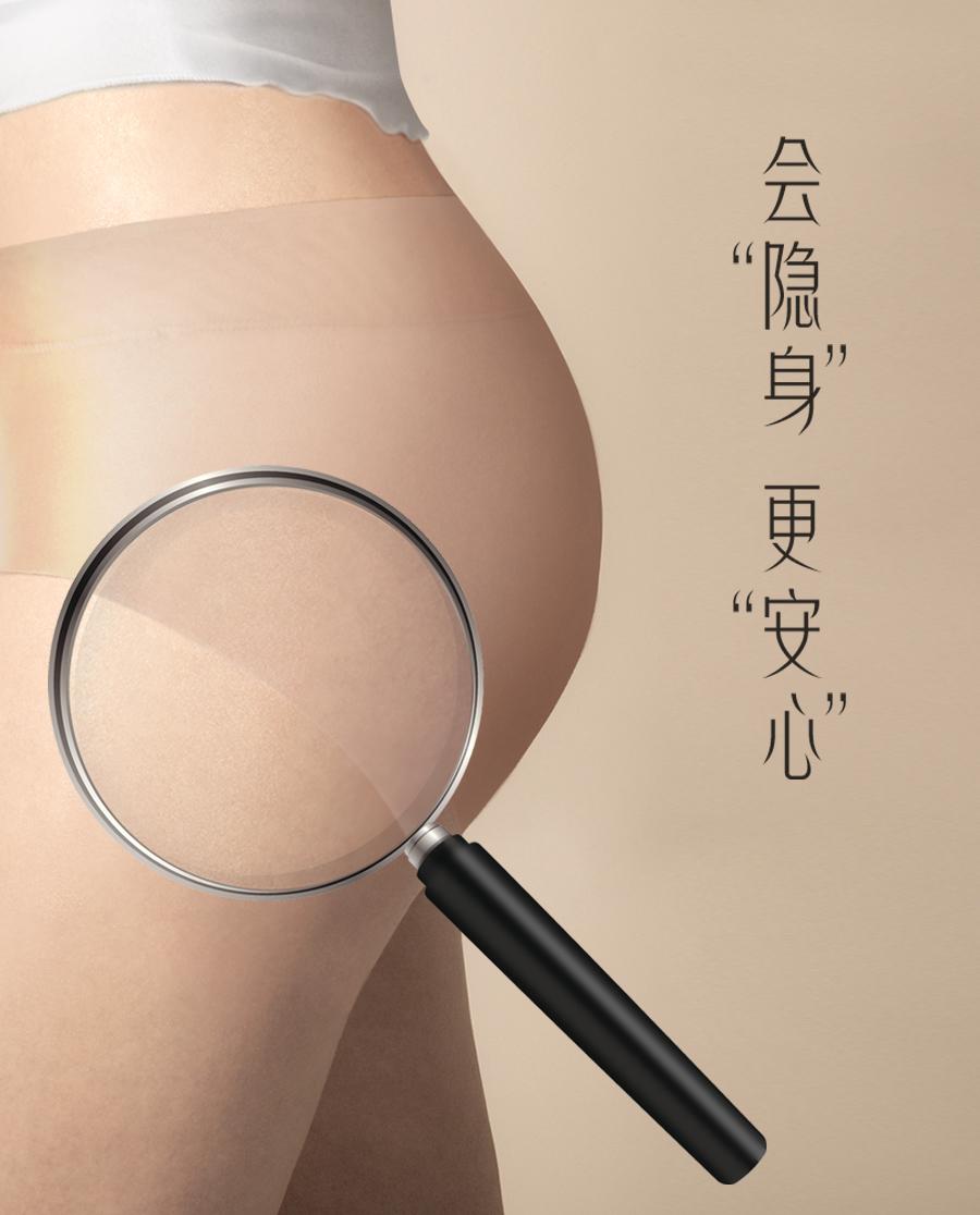 Aimer内裤|ag真人平台KiKi裤低腰平角内裤AM232631