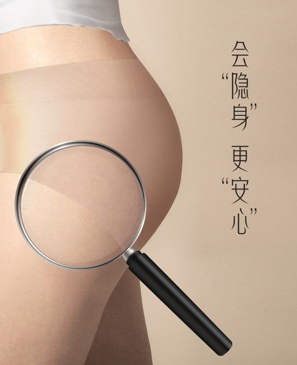 Aimer内裤|爱慕KiKi裤低腰平角内裤AM232631
