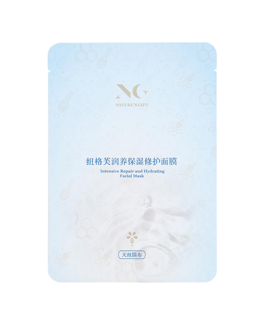 Nature's Gift護膚|紐格芙滋養保濕修護面膜NG10706