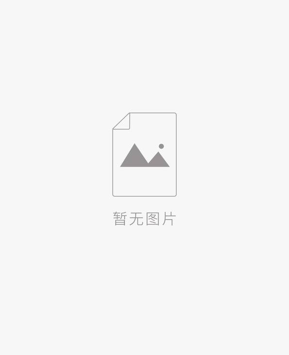 Aimer文胸|爱慕蕾丝无托背心式文胸AM172691