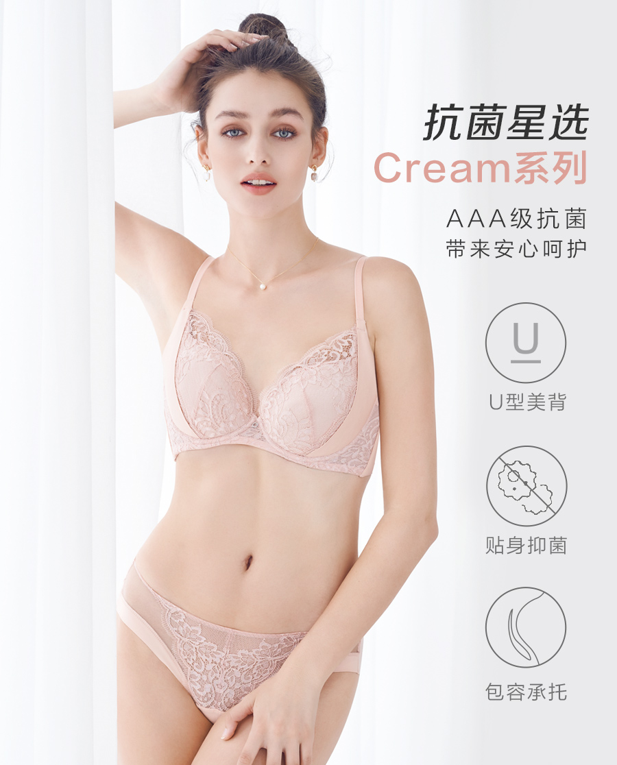 Aimer文胸|爱慕CREAM3/4无纺布大罩杯文胸AM123091