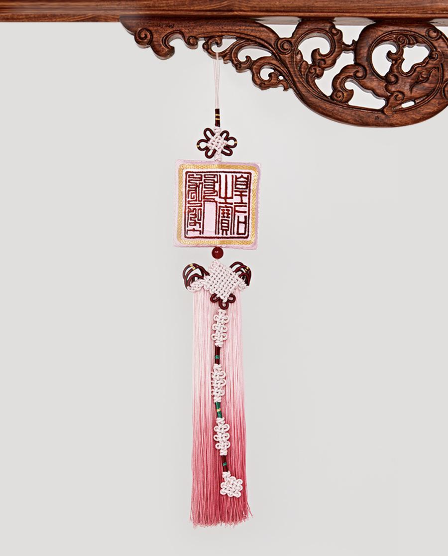 EMPERORIENT配飾 皇錦皇后之寶掛件HJ42053