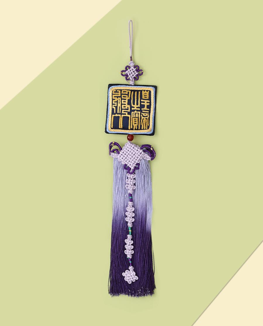 EMPERORIENT配飾 皇錦皇帝之寶掛件HJ42052