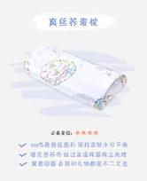 皇锦真丝印花半圆形荞麦枕-百花团圆HJ11481