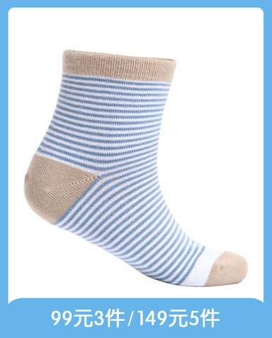 Aimer Kids袜子|爱慕儿童袜子条纹撞色男童袜AK2942462