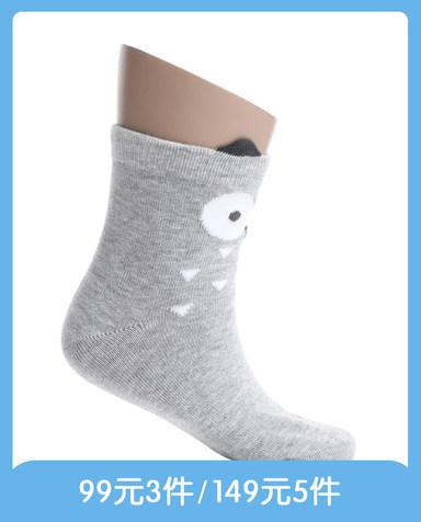 Aimer Kids袜子|爱慕儿童袜子可爱猫头鹰童袜AK3942467