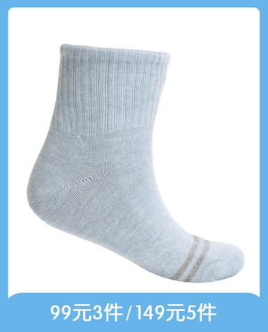 Aimer Kids袜子|爱慕儿童袜子袜子AK2942461