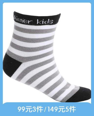 Aimer Kids袜子|爱慕儿童袜子运动风格条纹童袜AK3942463