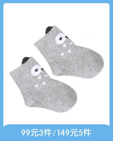 Aimer Baby袜子|爱慕婴幼袜子可爱猫头鹰童袜AB3942461