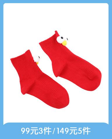 Aimer Kids袜子|爱慕儿童棉质大眼装饰童袜AK3942468