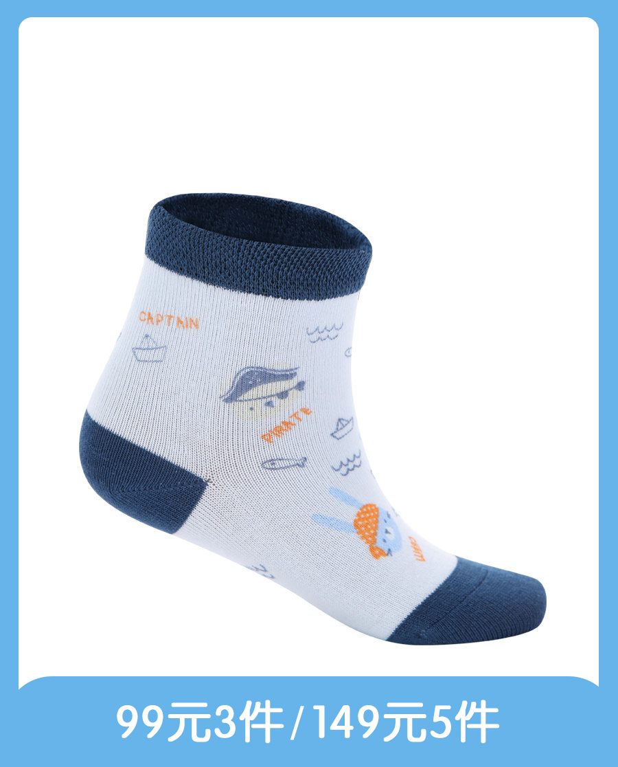Aimer Baby襪子 愛慕嬰幼襪子男童小伙伴藍底印花短襪AB2