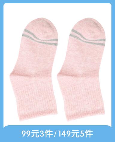 Aimer Kids袜子|爱慕儿童袜子AK1942461