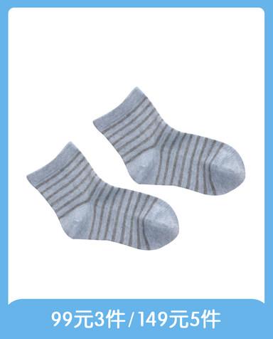 Aimer Kids袜子|爱慕儿童袜子植物色条纹短袜AK3940608