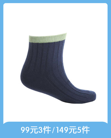 Aimer Kids袜子|爱慕儿童袜子男童罗口撞色童袜AK2942463