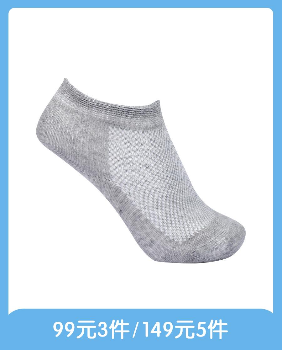 Aimer Baby襪子 愛慕嬰兒襪子中性嬰幼植物色網眼短襪AB3
