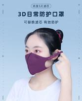单鼻夹口罩-加熔喷布插片款(附5个插片)JS021111
