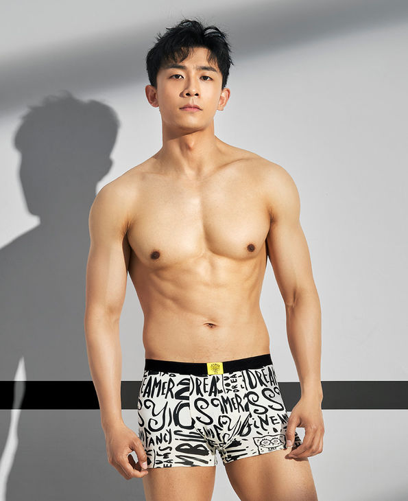 IMIS内裤|爱美丽海绵宝宝大系列男式平角裤IM23AYC3