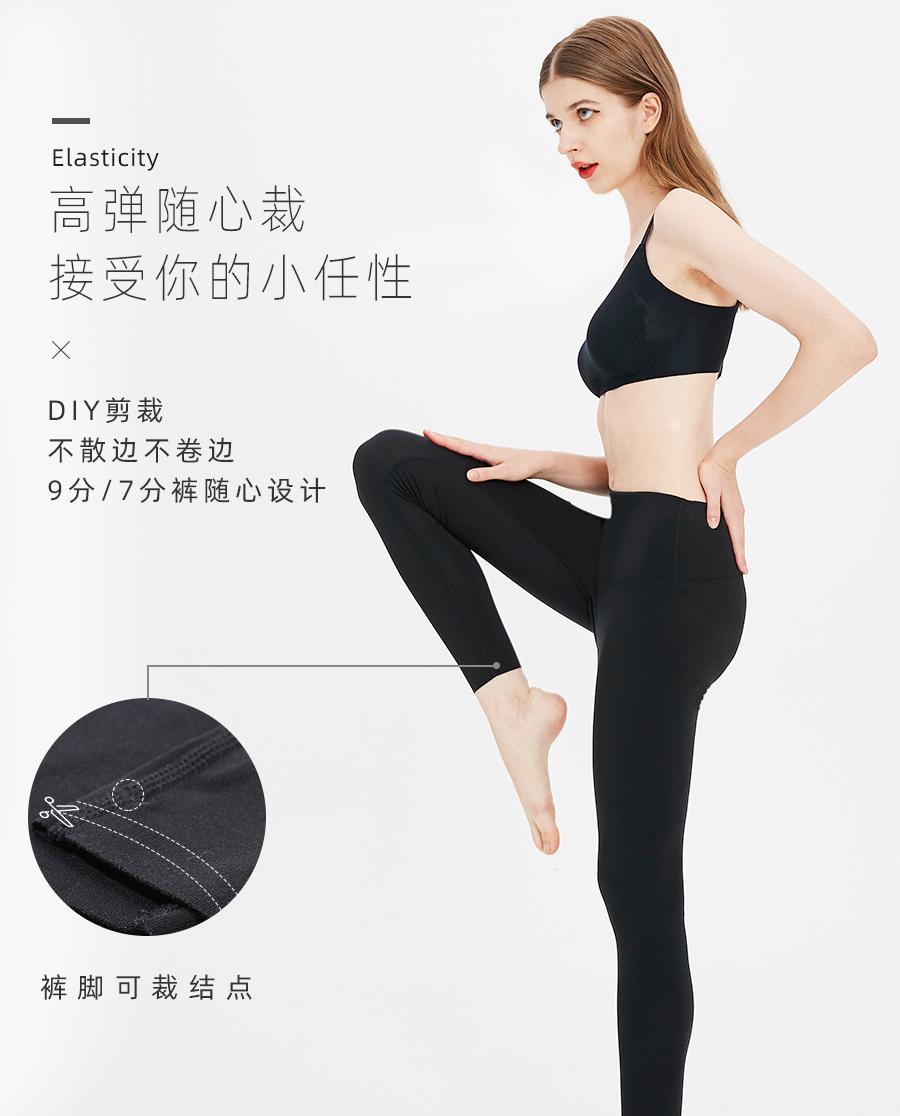 Healthy Lifestyle保暖|爱慕健康无尺码美容魔术裤JS220111