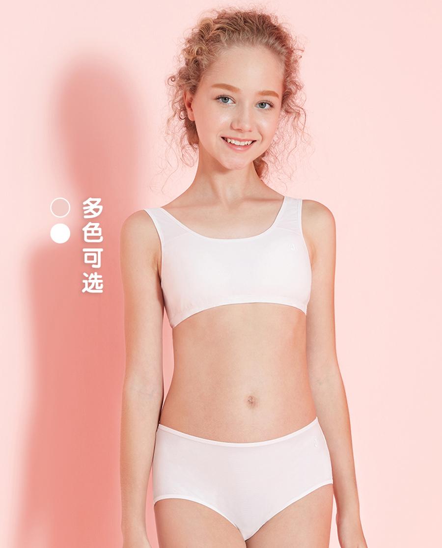 Aimer Junior文胸|爱慕少年清纯活力少女一阶段短背心AJ11