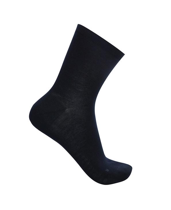 Aimer Men袜子|爱慕先生20AW牛奶系商务袜NS94W109