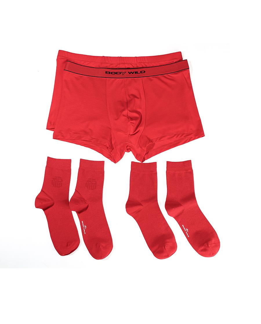 Body Wild内裤|BODY WILD 优选红品LUCKY礼盒四件套 红品内裤袜子套装 ZBN23SW1