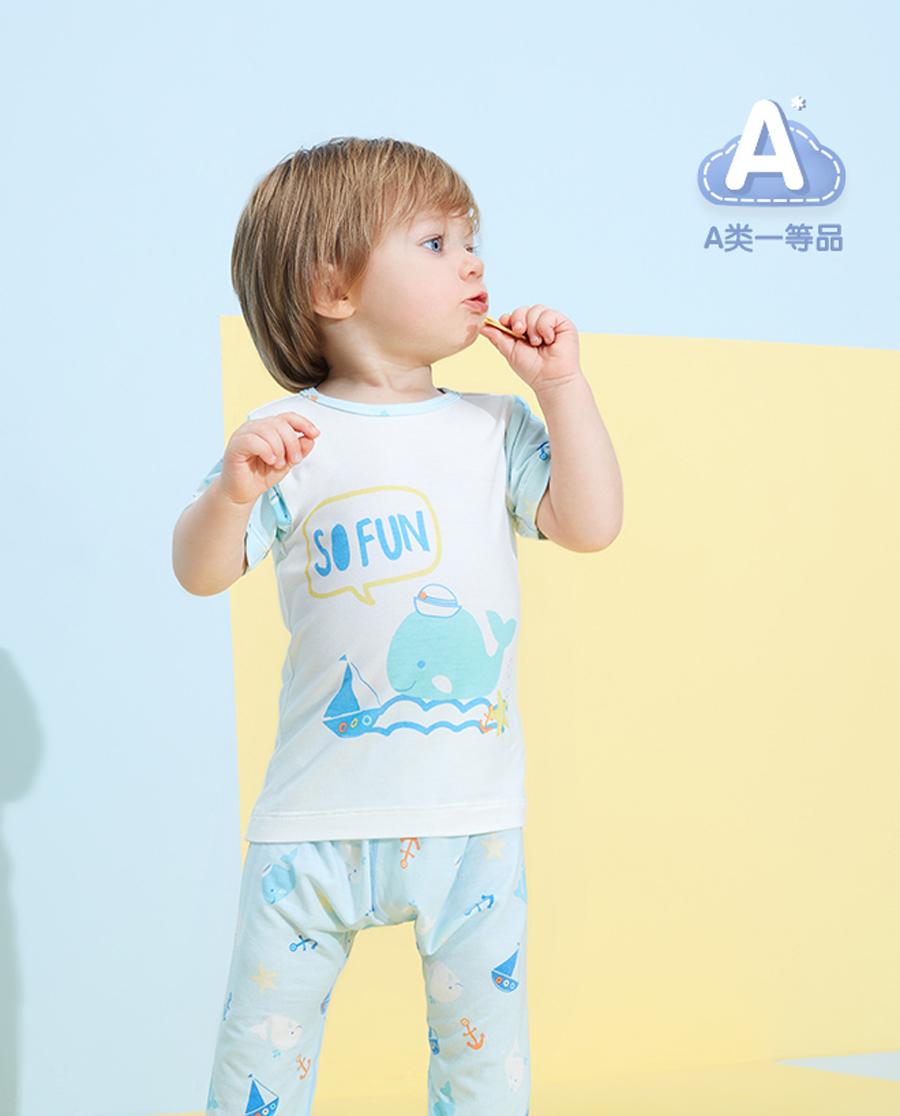 Aimer Baby睡衣 爱慕婴儿趣味海洋男婴幼套头短袖睡衣AB2
