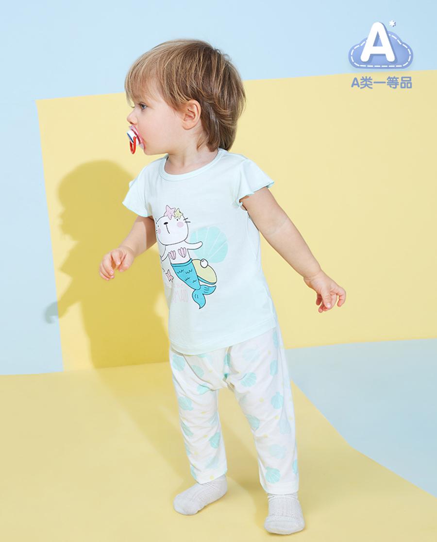 Aimer Baby睡衣|爱慕婴儿人鱼小贝壳女婴幼套头短袖睡衣AB