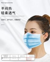爱慕一次性日常防护口罩JS011111