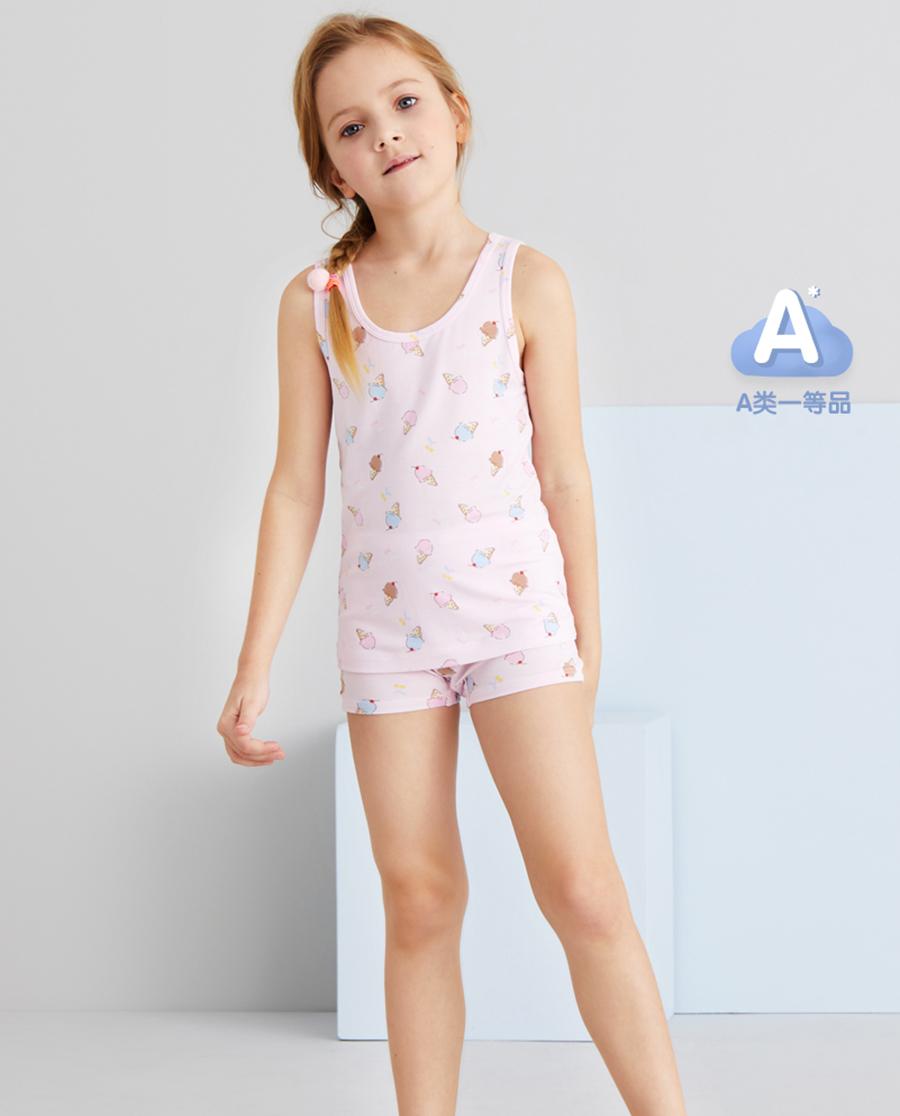 Aimer Kids内裤 爱慕儿童天使小裤MODAL印花女孩樱桃冰淇淋中腰平角裤AK1235031