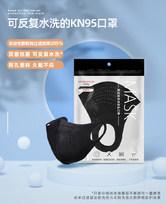 爱慕纳米抗菌防护口罩JS021117