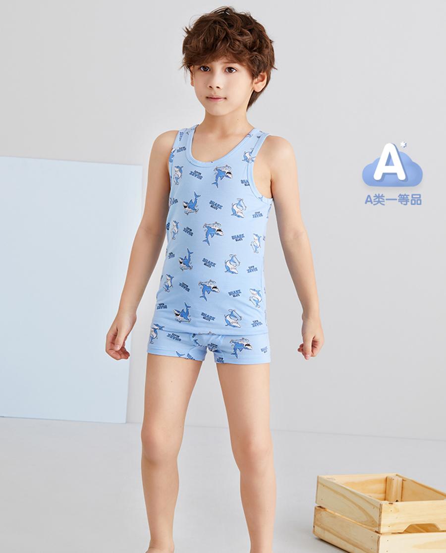 Aimer Kids内裤|爱慕儿童天使小裤MODAL印花男孩滑板鲨鱼中腰平角裤AK2235031