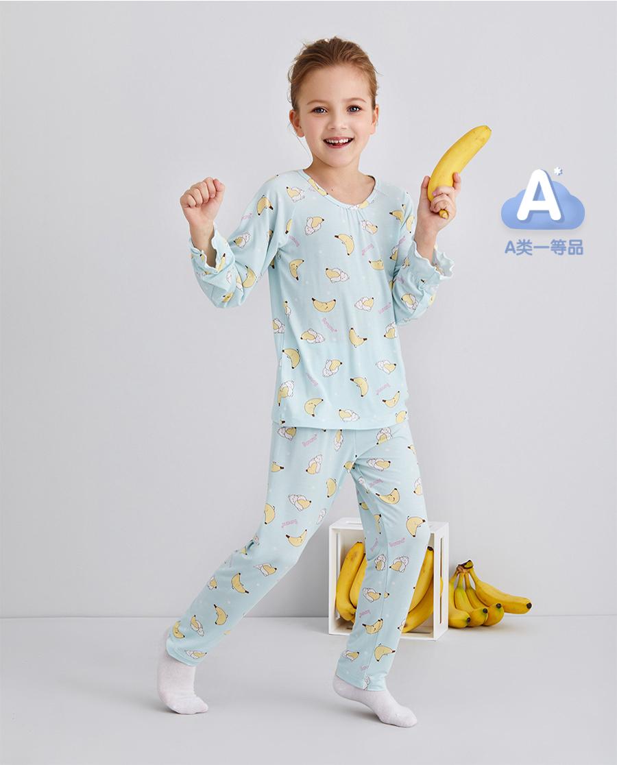 Aimer Kids睡衣 爱慕儿童香蕉兔女孩长袖上衣长裤套装AK1435231