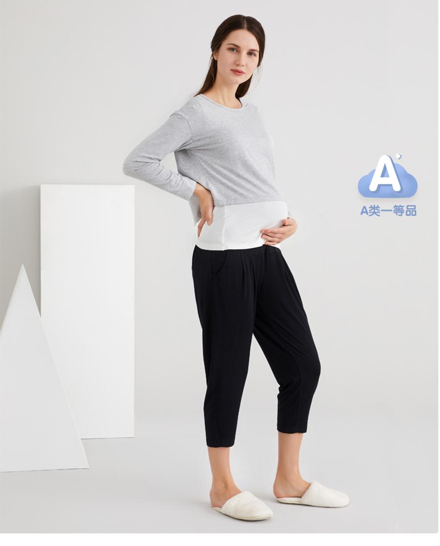 Aimer mommy睡衣 爱慕妈咪爱之源女士家居九分裤MM1425
