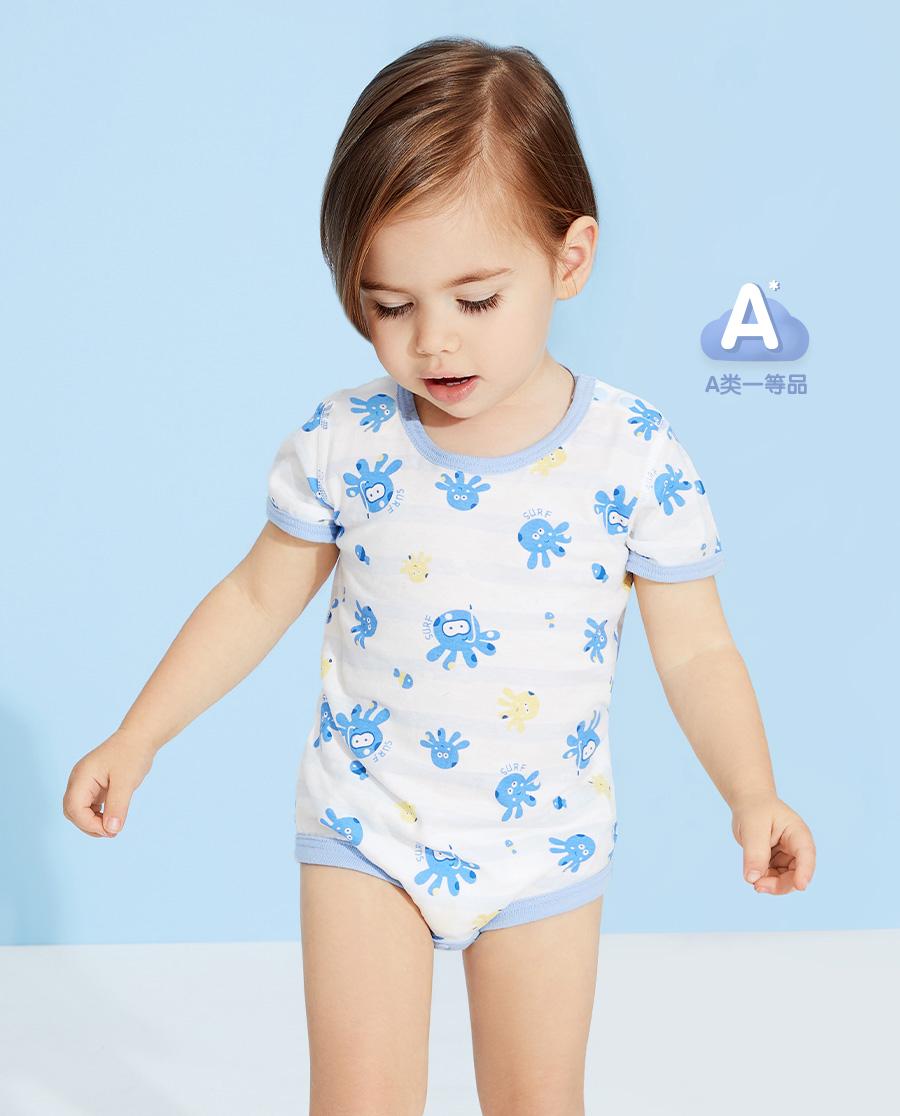 Aimer Baby睡衣 爱慕婴儿章鱼小家伙男婴幼短袖无腿连体爬服
