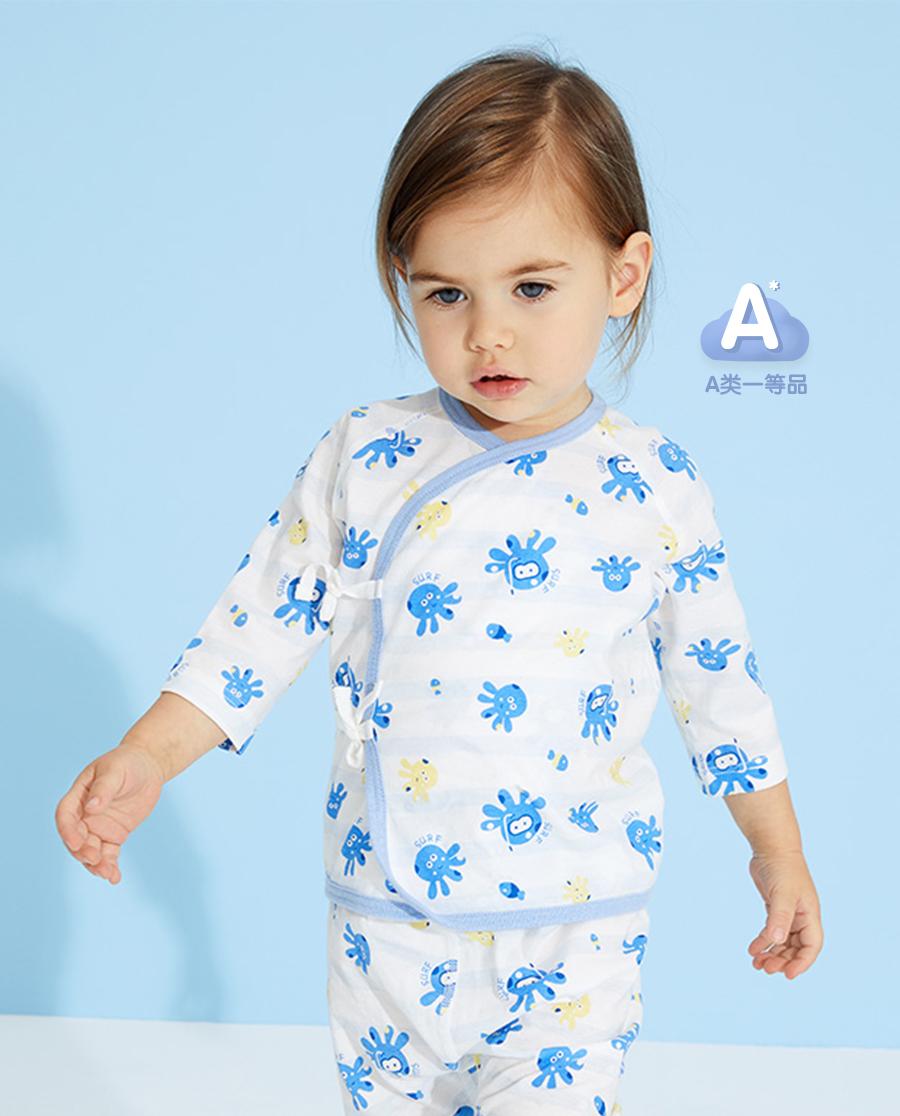 Aimer Baby睡衣 爱慕婴儿章鱼小家伙男婴幼系绳长袖睡衣AB