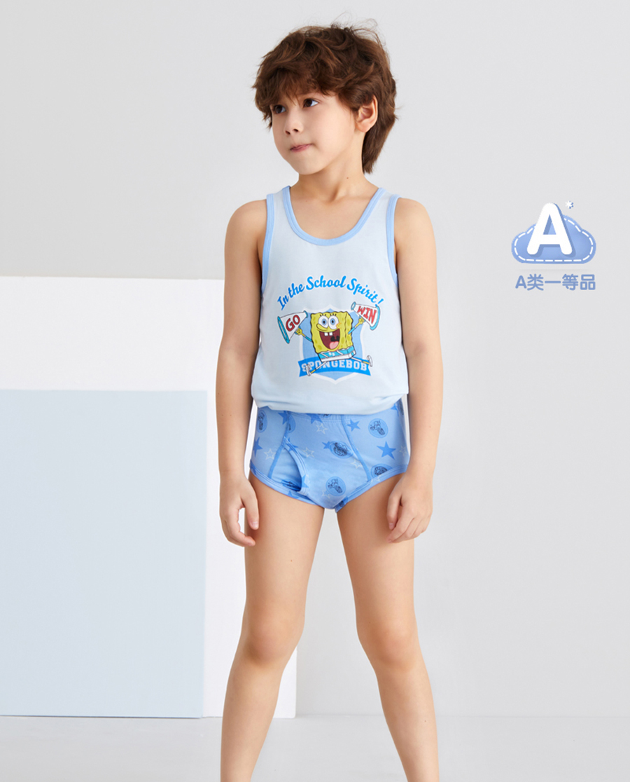 Aimer Kids内裤|爱慕儿童天使小裤MODAL海绵宝宝男孩啦