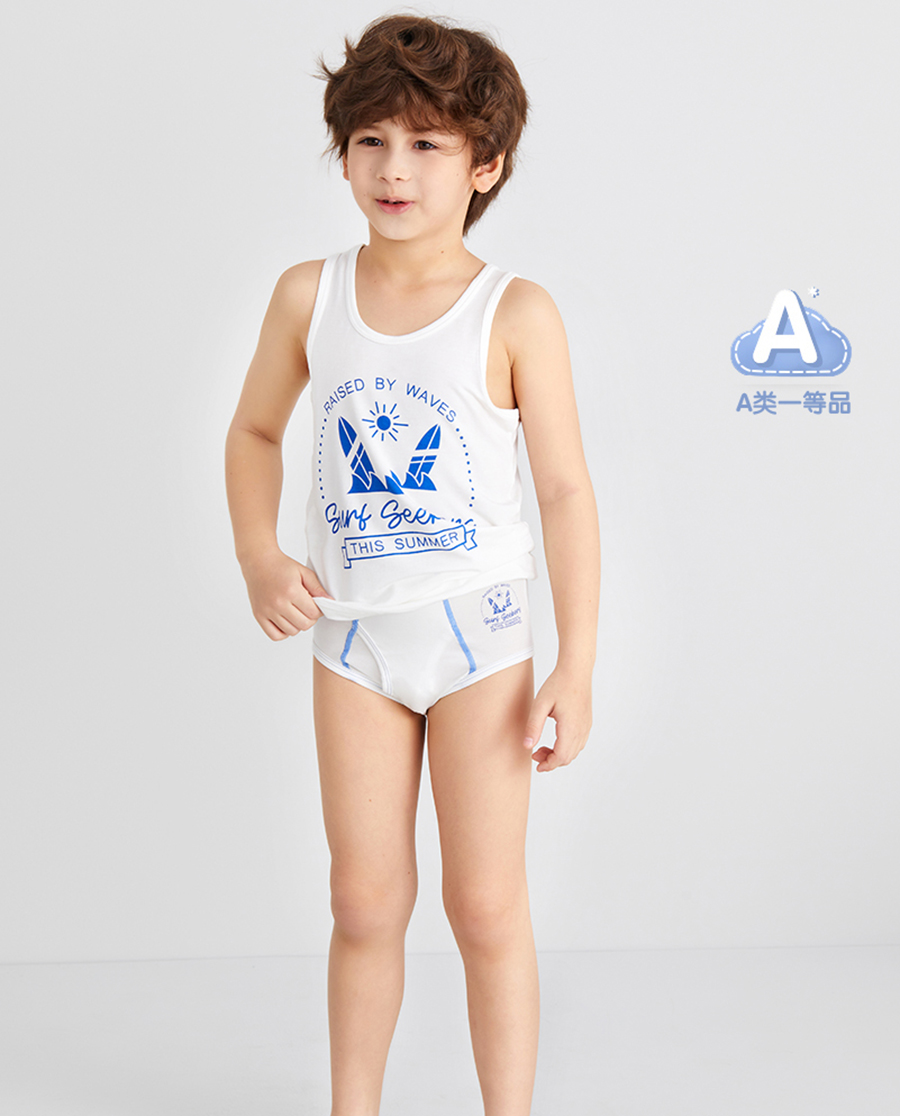 Aimer Kids内裤|爱慕儿童天使小裤MODAL印花男孩夏日冲