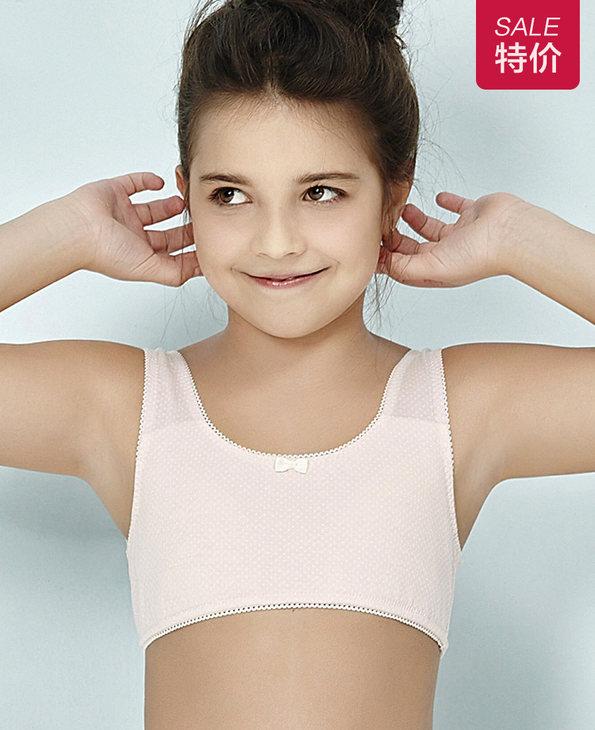 Aimer Kids文胸|爱慕儿童蜜糖点点一阶段背心式无托文胸AJ115211