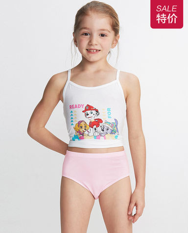 Aimer Kids内裤|爱慕儿童天使小裤棉氨纶汪汪队粉色狗狗中腰三角裤AK1221932