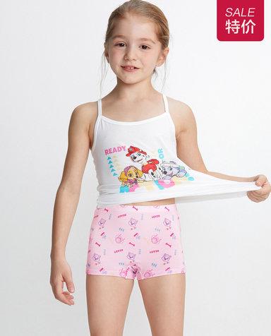 Aimer Kids内裤|爱慕儿童天使小裤MODAL汪汪队珠珠天天中腰平角裤AK1231914