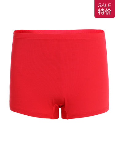 Aimer Kids内裤|爱慕儿童天使小裤MODAL印花欢乐鼠中腰平角内裤AK1231904