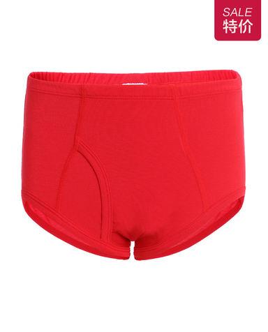 Aimer Kids内裤|爱慕儿童天使小裤MODAL印花欢乐鼠男童中腰三角内裤AK2221904