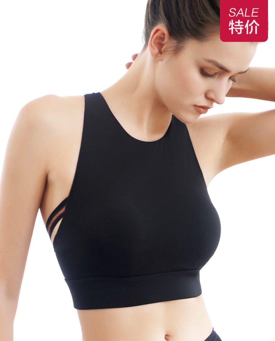Aimer Sports文胸|爱慕运动优美瑜伽低强度美背长文胸AS11