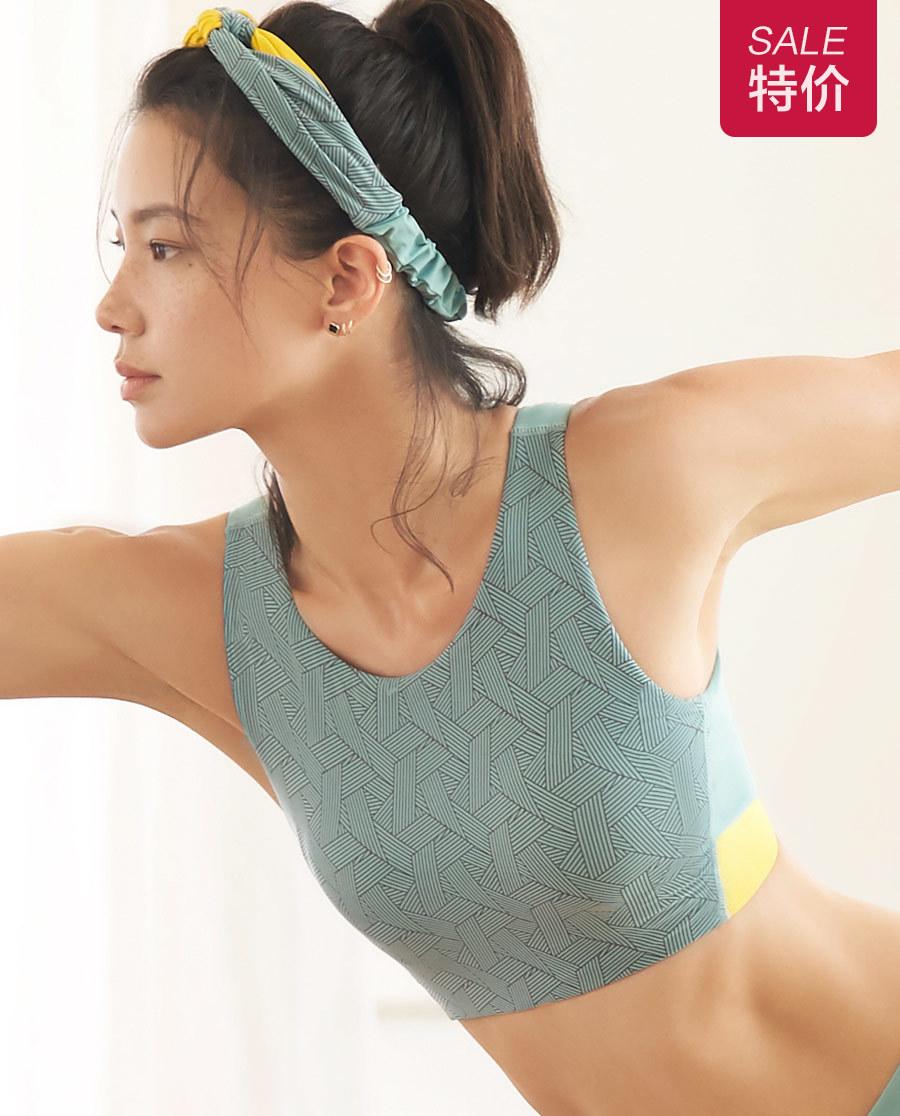 Aimer Sports文胸|爱慕运动格调瑜伽低强度背心式文胸AS11