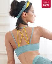 爱慕运动格调瑜伽低强度美背背心式文胸AS116H42