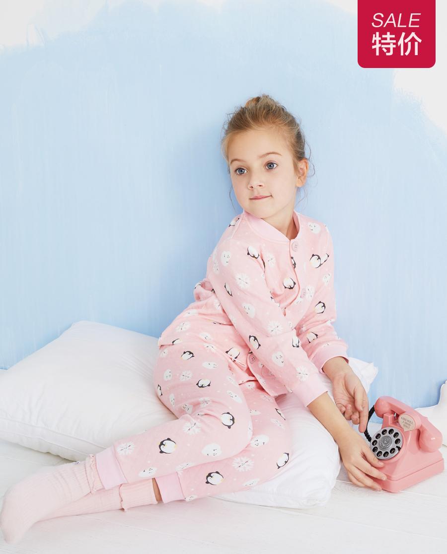 Aimer Kids睡衣|爱慕儿童冰雪企鹅女孩开衫家居套装AK14