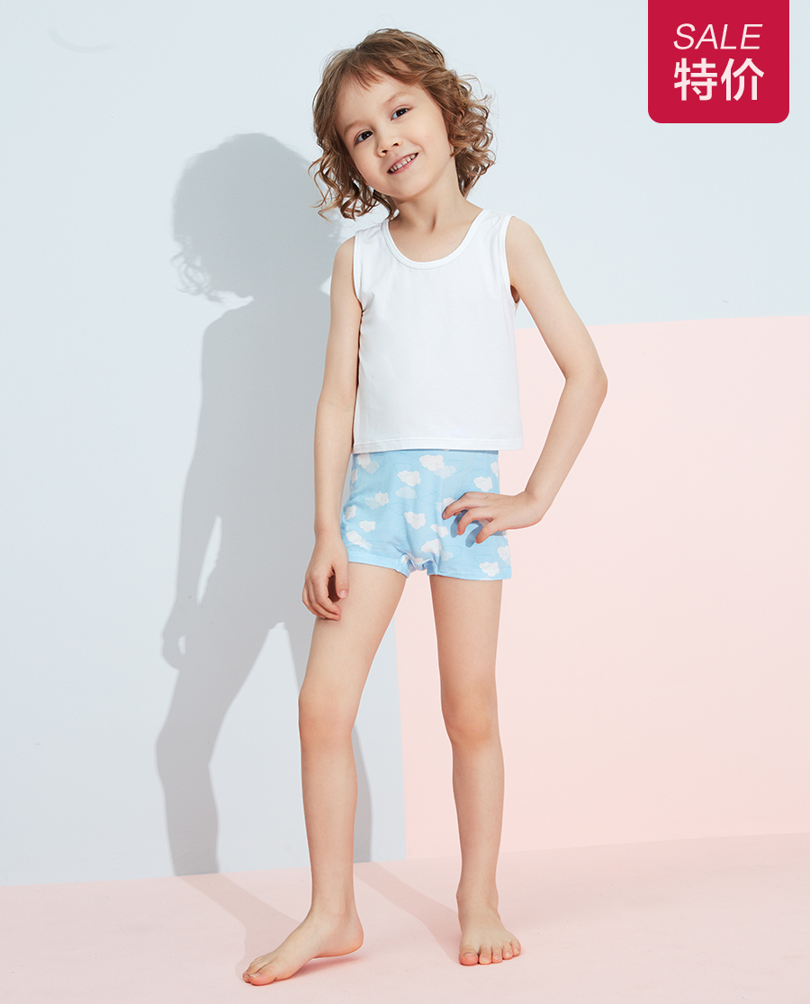 Aimer Kids内裤|爱慕儿童2件装云朵朵中腰平角裤两件包AK